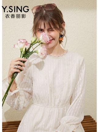 Yixiang Liying Phong cách Hàn Quốc  2020 xuân mới phong cách nhỏ nước hoa gió đầm voan nữ phong cách