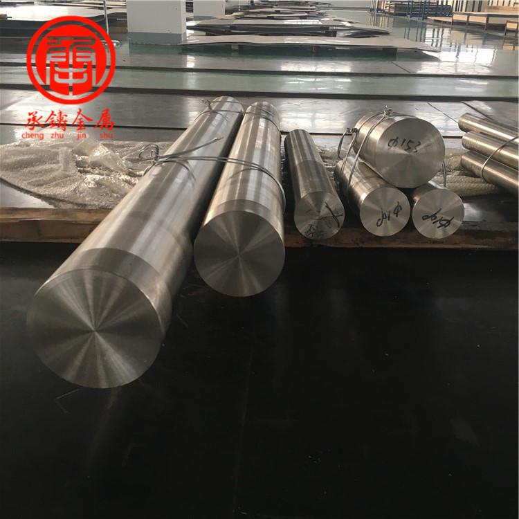 Hợp kim Inconel625 ống liền mạch Inconel625 thanh superalloy chống ăn mòn tấm NO6625