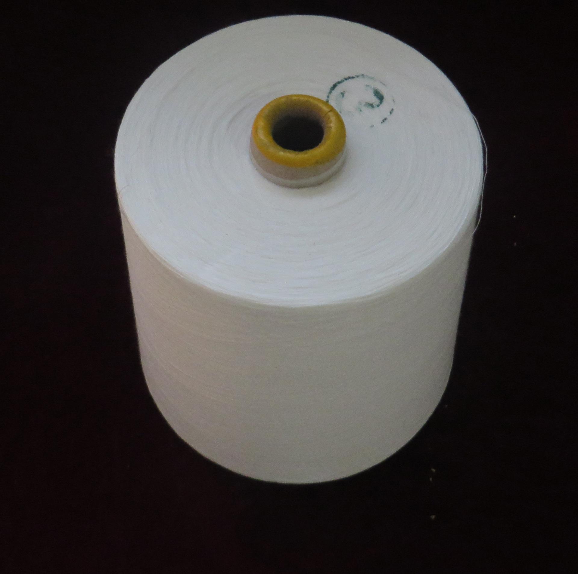 YONGYING Sợi hoá học Bán hàng trực tiếp có thể được tùy chỉnh Sợi polyester chất lượng cao 21S Sợi s
