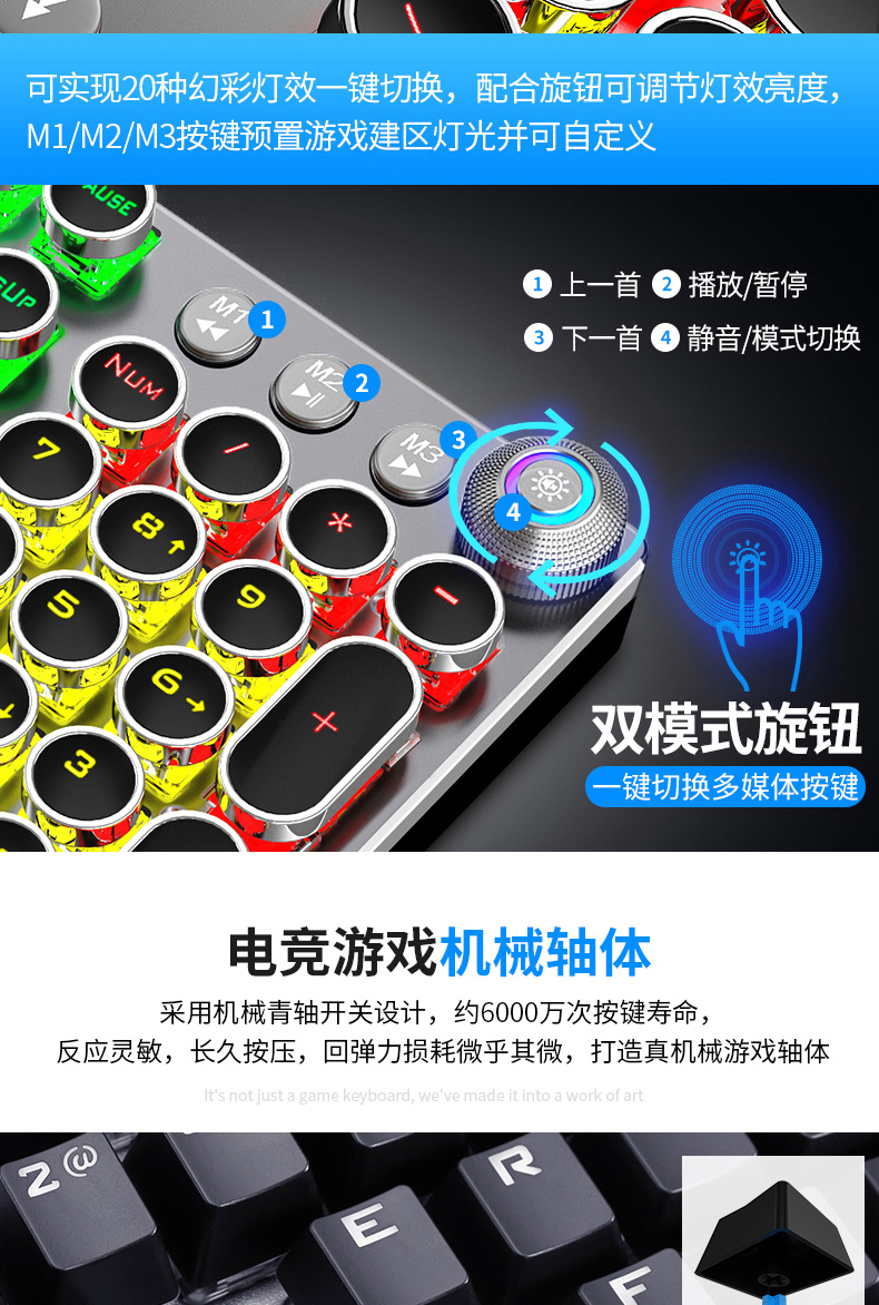 Bộ bàn phím + chuột Trò chơi bàn phím Tarantula máy móc của trò chơi bàn phím ăn đầu bàn tay của gà
