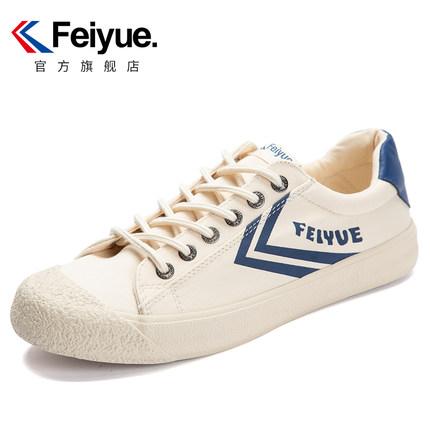 Feiyue giày vải Feiyue / bước nhảy vọt retro Giày lưu hóa Nhật Bản Giày vải giản dị nam mùa thu xu h