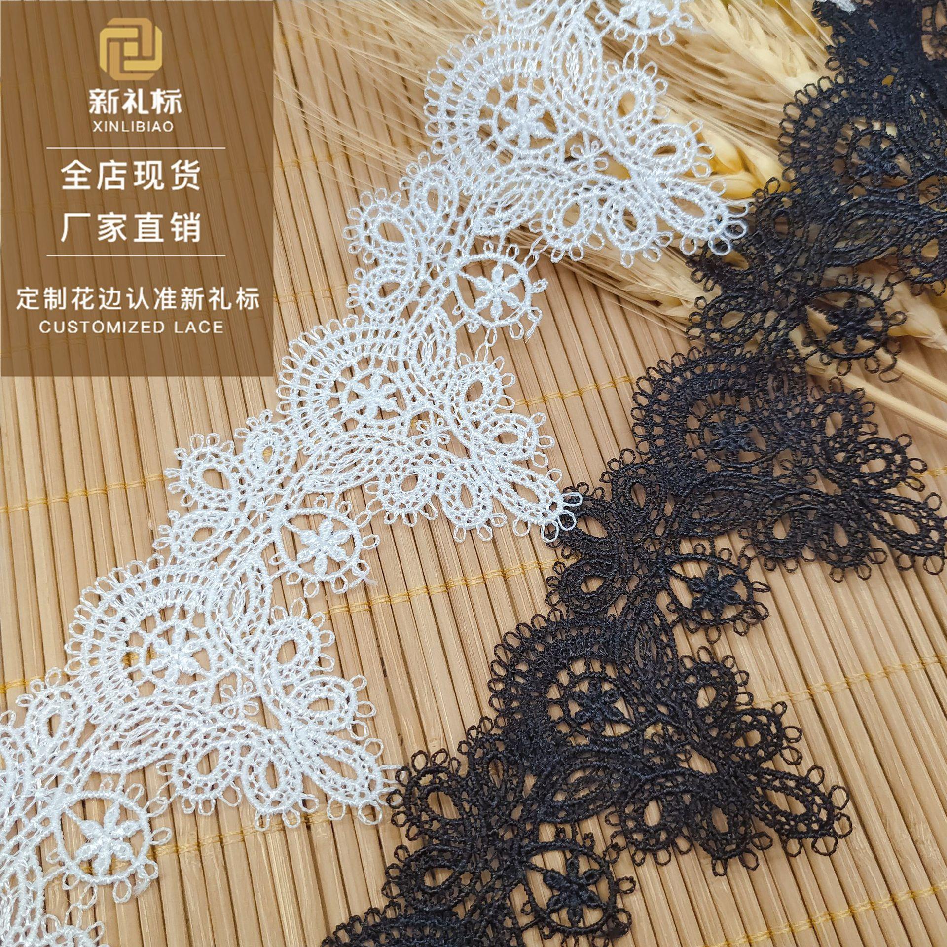 XINLIBIAO ren viền Quần áo phụ kiện DIY hòa tan trong nước ren polyester mã vạch ánh sáng tinh tế Ch