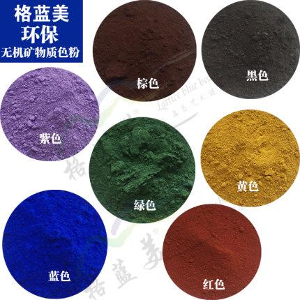Bột màu vô cơ  F Diatom bùn nghệ thuật sơn màu bột bảo vệ môi trường tự nhiên bột màu bột vô cơ bột