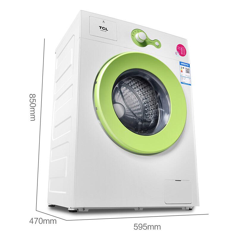 TCL Máy giặt trống cống trên TCL TG-V65 6,5 kg kg hiệu quả năng lượng chính căn hộ ký túc xá kỹ thuậ