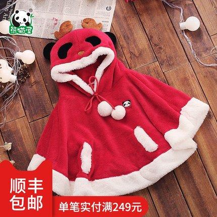 Panda House Áo choàng trẻ em  Western Red Dễ thương Áo choàng Elk Mềm mại Khăn choàng ấm Thời trang
