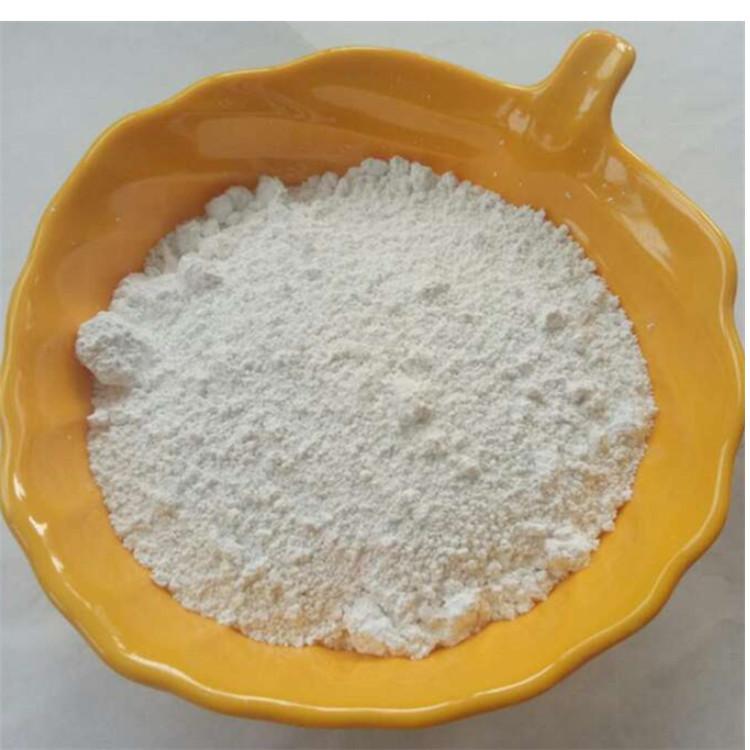 CHUANXIN Bột màu vô cơ Nhà máy bán hàng trực tiếp siêu trắng nung vôi nano kaolin chất độn vô cơ fil