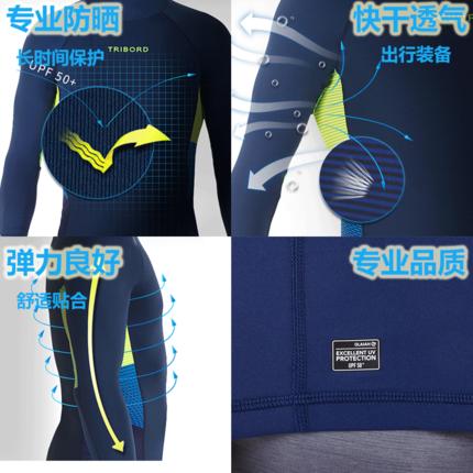 Decathlon Đồ chống nắng mau khô  wetsuit nam sứa phù hợp với wetsuit snorkeling áo tắm dài tay chống