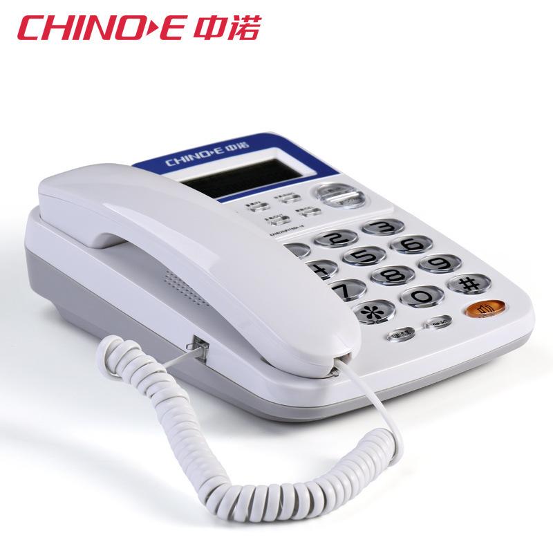 CHINO-E Điện thoại Zhongnuo C168 điện thoại nhà điện thoại văn phòng điện thoại cố định người gọi đi