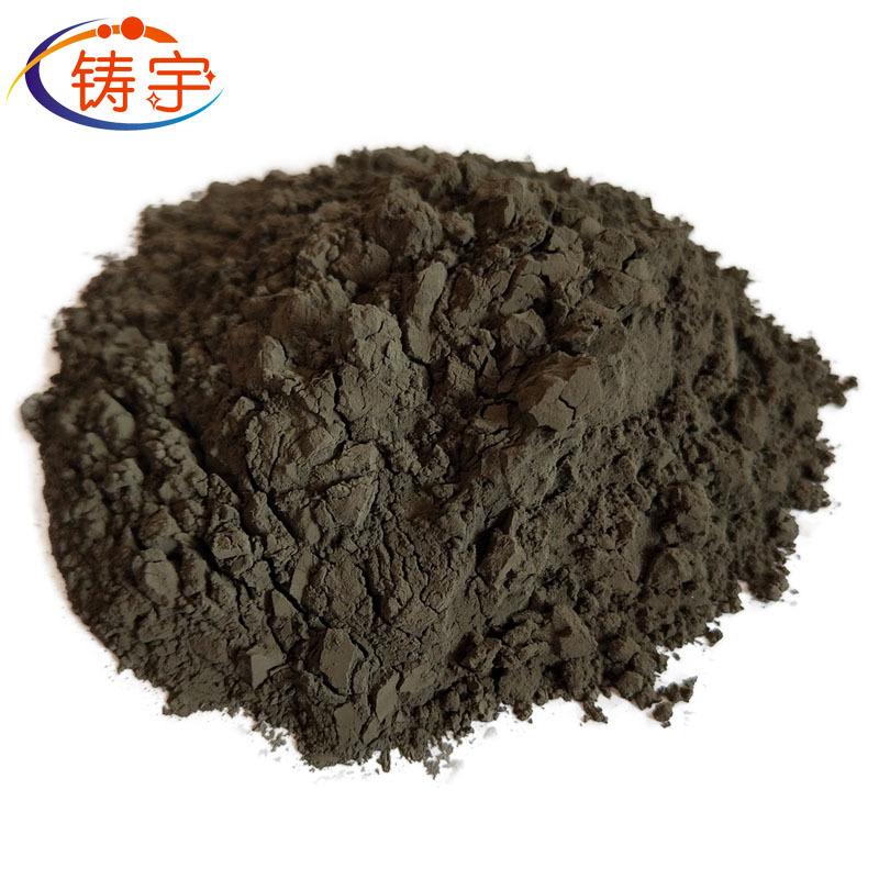 ZHUYU Bột kim loại Nhà máy trực tiếp bán bột niken siêu mịn điện niken bột kim loại niken bột micron