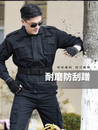 mr.do Áo nguỵ trang lính Ngụy trang phù hợp với nam lực lượng đặc biệt mùa xuân đen và mùa thu mặc