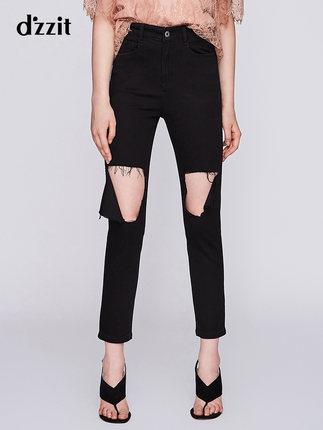 Dzzit quần Jean  sang chảnh mùa thu 2019 phong cách mới giặt lỗ thẳng quần jeans cạp quần 3G3R703