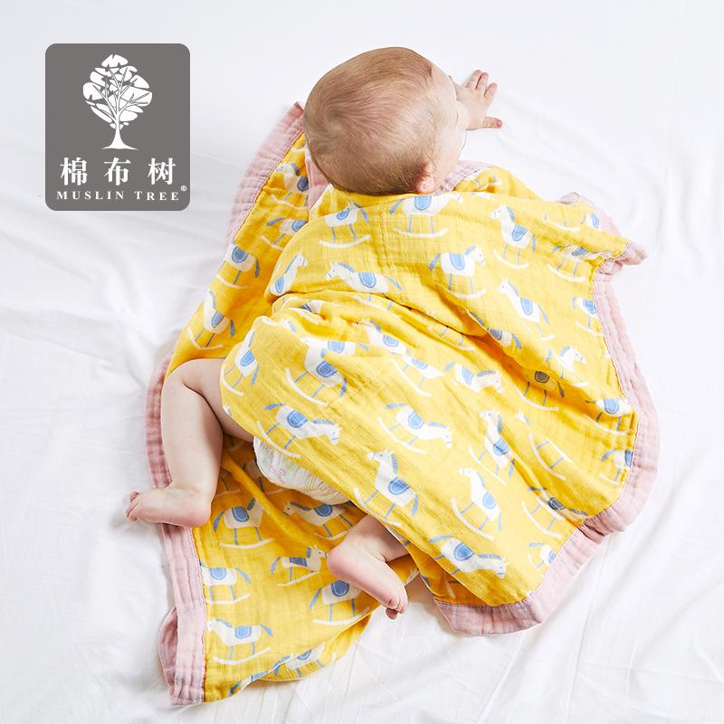 khăn tắm quấn vải bông gạc dành cho bé .