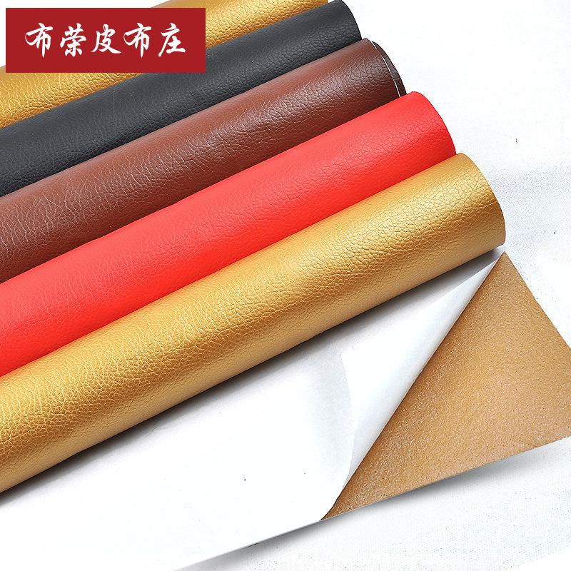 BURONGPI da Keo dán da tự dính sửa chữa sofa vải mềm túi nội thất xe vải thiều hoa văn da pu nhân tạ