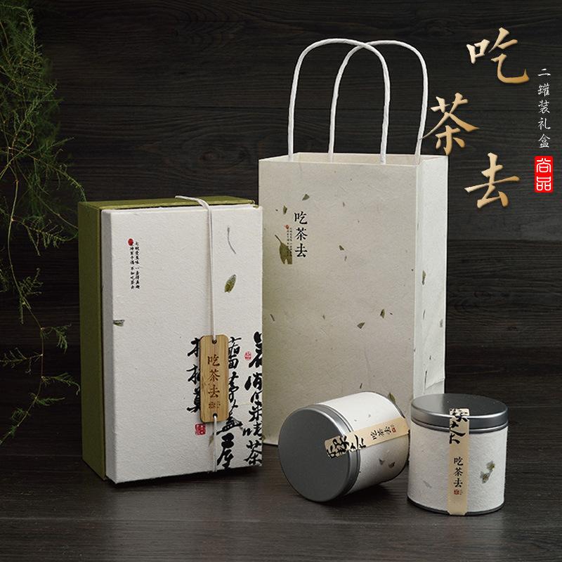 Shangpin NLSX bao bì hộp trà mới đóng gói hộp trà nhỏ lon nhỏ lon nhỏ trà lỏng hộp trà rỗng hộp quà