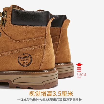 thị trường giày nam Giày cao cổ Semir cao cổ nam 2019 mùa đông mới cộng với gió Anh để giúp giày cô