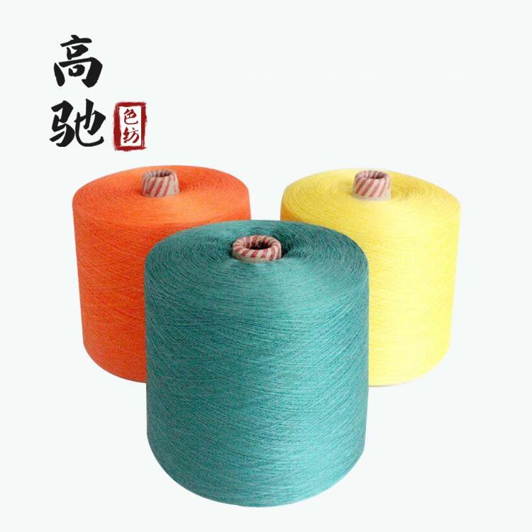 GAOCHI Sợi dệt 48N / 2 len 50 sợi len 50 sợi len dệt kim sợi len