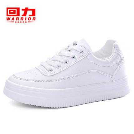 Giày Sneaker / Giày trượt ván Kéo lại đôi giày của phụ nữ tăng đôi giày nhỏ màu trắng 2020 mẫu giày