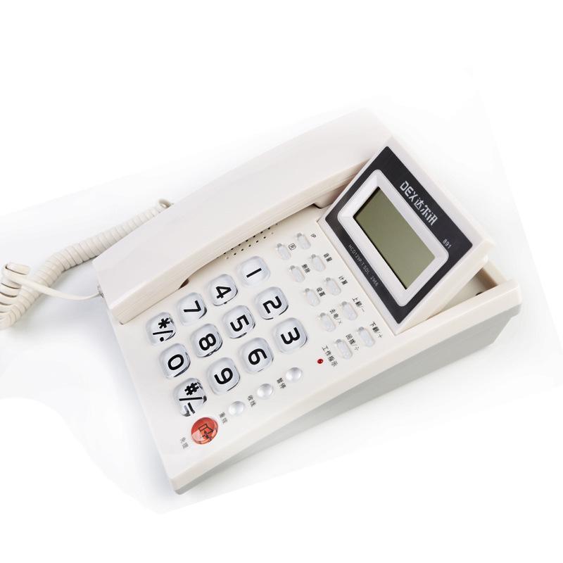DEX Điện thoại Miễn phí vận chuyển văn phòng kinh doanh tại nhà khách sạn cố định điện thoại cố định