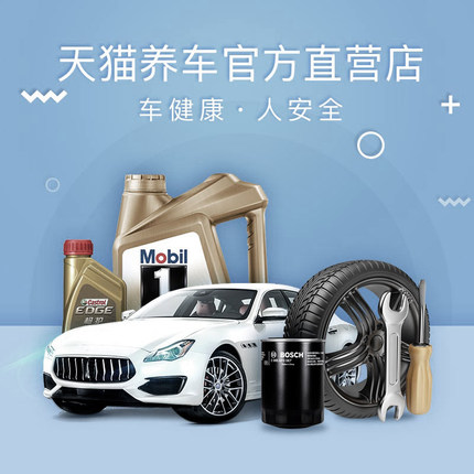 Continental  Bánh xe  Điều 2 một nửa giá xe ngựa thương hiệu Đức CC5 205 / 55R16 91V cho Weilang Bao