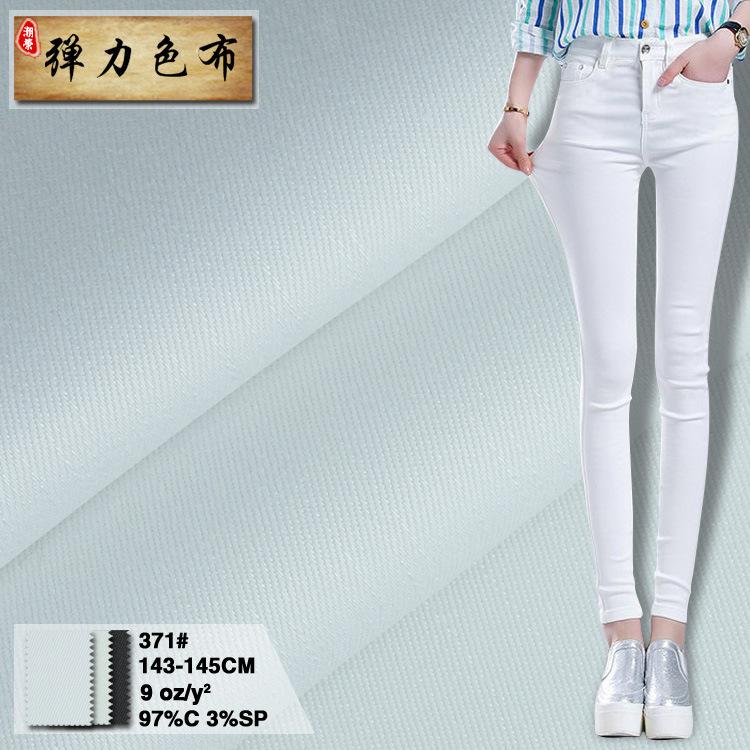 CHAORONG V ải Twill 7 + 8 * 10 / 70D co giãn bằng tre cotton thường mặc quần co giãn vải sợi thẻ vải