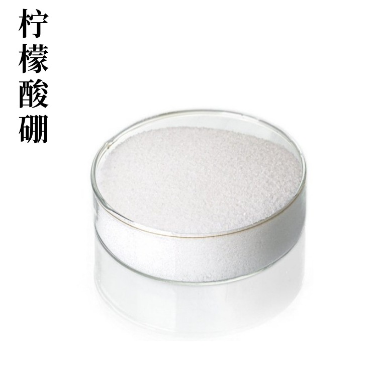 AIDAKANG Chất phụ gia thực phẩm Nhà máy bán hàng trực tiếp Boron Citrate 99% xương tăng cường Yang Y