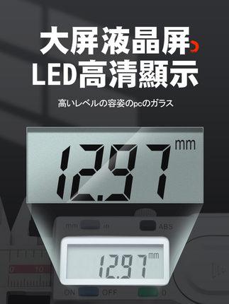 HALIANG Thước kẹp điện tử  Nhật Bản ba thước đo 0-150mm caliper kỹ thuật số kỹ thuật số chính xác ca