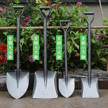 Dụng cụ nông nghiệp Xẻng bằng thép nông nghiệp xẻng xẻng đào đất đào tạo đất trồng hoa và hoa dụng c