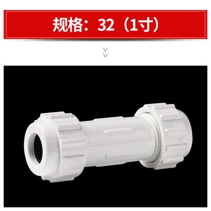 LESSO Ống nhựa Liansu PVC ống nước nhanh chóng kết nối 20 25 32 vòi ống nước khớp nối ống nhựa