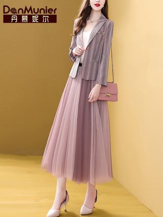 Danmunier Đồ Suits  Dan Munier sọc phù hợp với váy nữ 2020 mùa xuân áo mới sợi lưới váy dài hai mảnh
