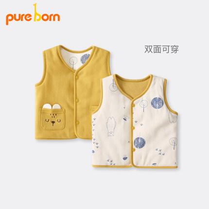 Áo ba lỗ  / Áo hai dây trẻ em  áo vest trẻ em thuần chủng áo cotton bé trai và bé gái vest xuân đôi