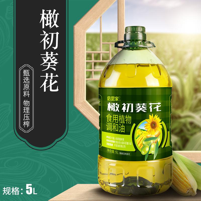NLSX dầu thực vật Các nhà sản xuất dầu hướng dương của Olive Olive Oil Oil 5L đóng hộp