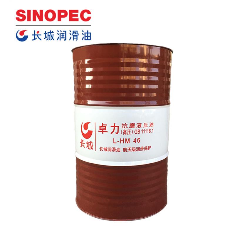 Great Wall Dầu bôi trơn công nghiệp Zhuo Li L-HM46 dầu thủy lực chống mài mòn cao áp 68 bán buôn Dầu