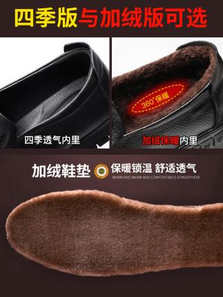 Giày mọi đế thấp Giày da nam kinh doanh da bình thường mùa thu đông cộng với nhung ấm mềm dưới đáy l