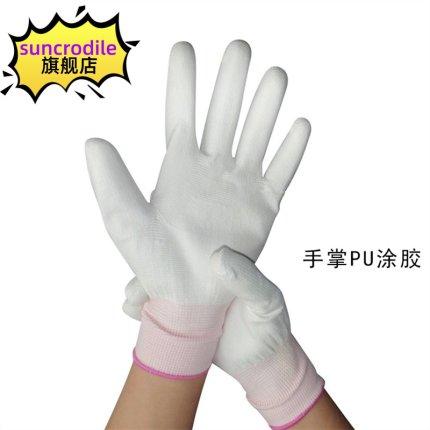 SUNCRODILE  Đồ dùng gia dụng  PU nhúng nhựa tráng lòng bàn tay bọc nylon găng tay bảo hộ lao động l