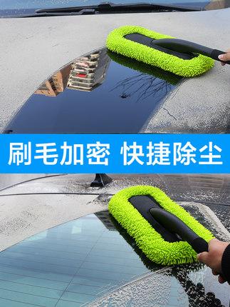 Turtle  Dụng cụ rửa xe  Xe gạt nước lau bụi lau bụi bẩn nhân tạo xe rửa bàn chải lông mềm quét bụi x
