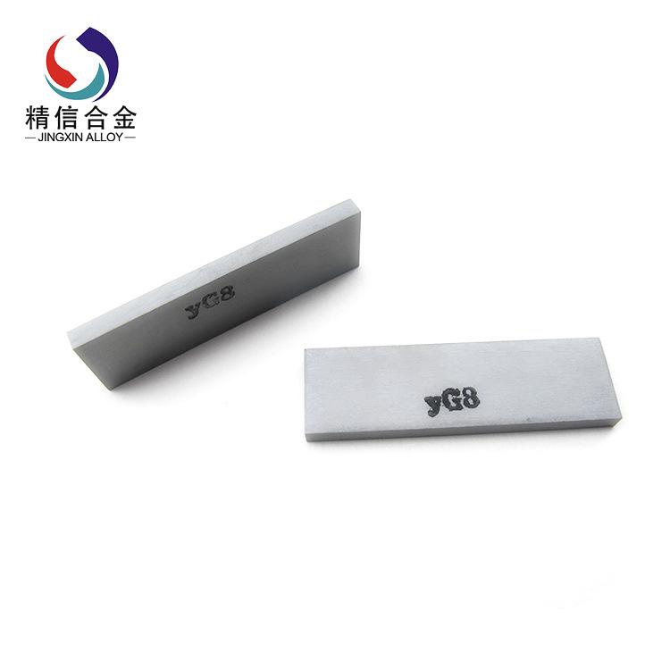 JINGXIN Hợp kim Dải thép vonfram Chu Châu chế biến gỗ khô, kim loại màu, độ cứng cao và chống va đập