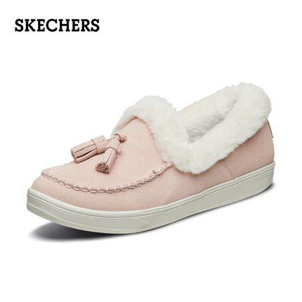 Skechers Giày Loafer / giày lười Skechers dép lê tua rua treo gai giày sang trọng giày beanie giày đ