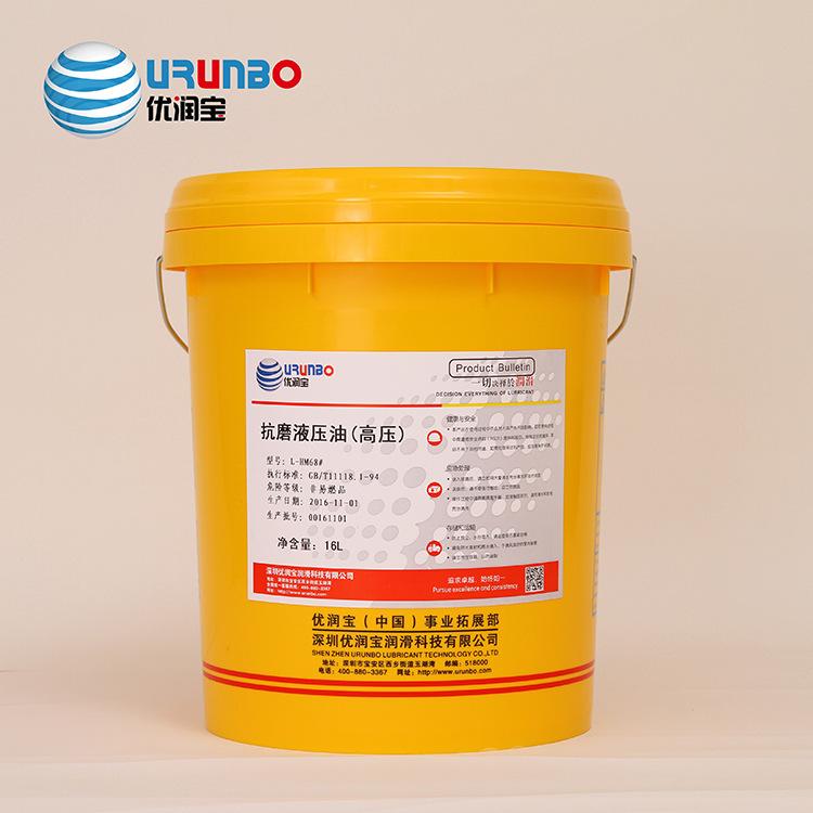 YOURUNBAO Dầu bôi trơn công nghiệp Dầu thủy lực chống mài mòn Yourunbao L-HM68 (áp suất cao) Điểm ch