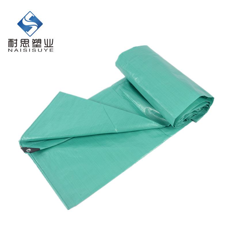 NAISI Bạt nhựa [Tùy chỉnh kích thước] đôi chống nắng màu xanh lá cây chống nắng vải bạt chống thấm v