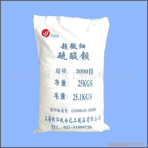 YUEJIANG Thị trường Hoá chất Nhà máy kết tủa trực tiếp barium sulfate 3000 lưới Yue Giang hóa chất t