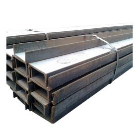 Thép chữ U Nhà sản xuất có thể tùy chỉnh thép kênh thép không gỉ 304L / 316L / 321 / 310S / 201