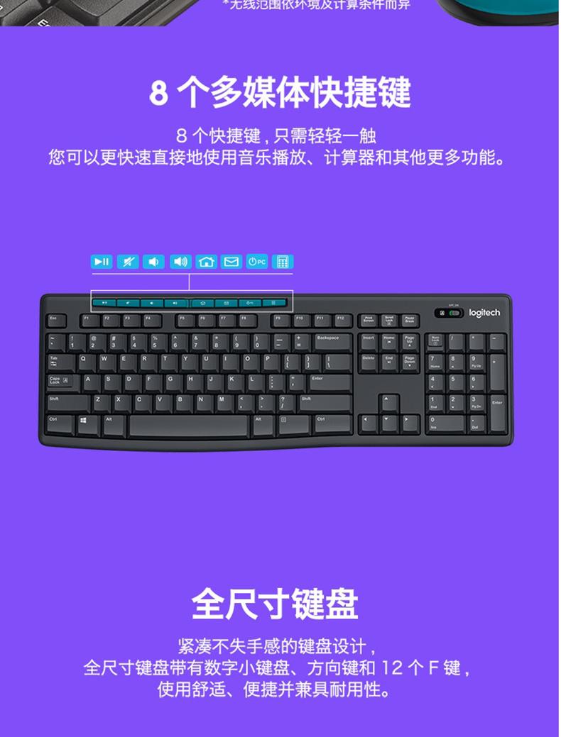 Bộ bàn phím + chuột Trò chơi làm việc với máy tính bàn phím xách tay. Name