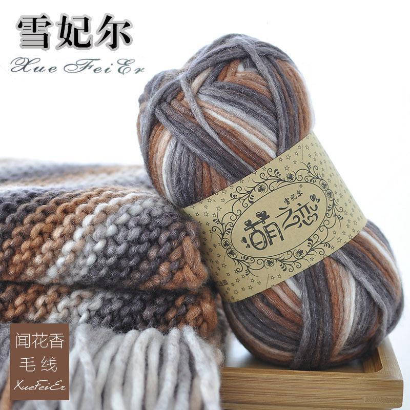 Xuefeier Sợi dệt Meng's Love Khăn Line Gradient Nhuộm dài Len dày đan tay áo Line Line sợi bé