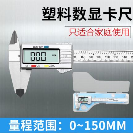 HALIANG Thước kẹp điện tử  Calipers điện tử kỹ thuật số vernier calipers thép không gỉ tiêu chuẩn hộ