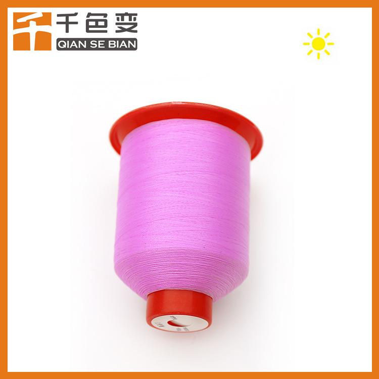 QIANSEBIAN Sợi dệt Sợi thêu thay đổi ánh sáng 150D sợi đôi ngàn màu thay đổi sợi quang