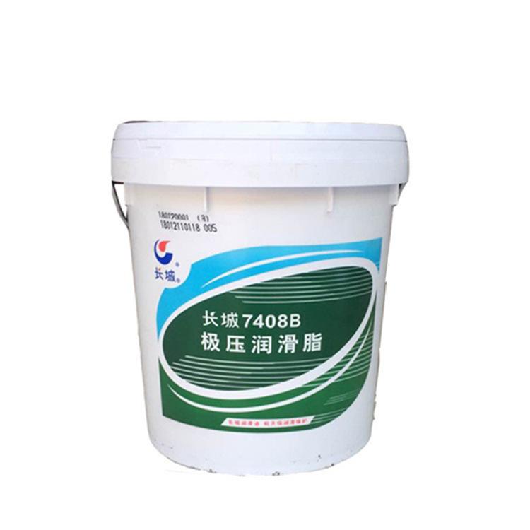 Great Wall Dầu bôi trơn công nghiệp 7408B Mỡ áp suất cực cao Chất kết dính cao cấp số 3 Trùng Khánh