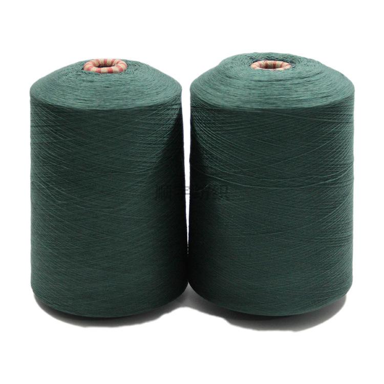 SHUNYU Sợi tơ lụa Nhà máy sợi tơ trực tiếp 2 / 48NM70 sợi tơ 30 bông sợi tại chỗ hỗ trợ sợi nhuộm sợ