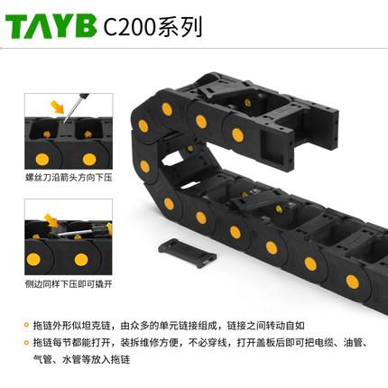 Máy ép nhựa  Máy công cụ nhựa kéo xích nylon bể chuỗi khắc máy cáp kỹ thuật bảo vệ câm chuỗi 25 35 4