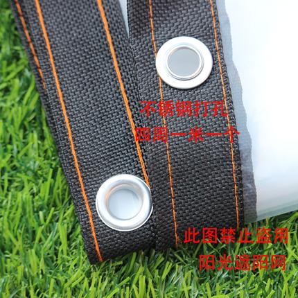Vs&Zegvo1883 Bạt nhựa Trong suốt vải không thấm nước màng nhựa vải màng chống thấm ngoài trời che mư