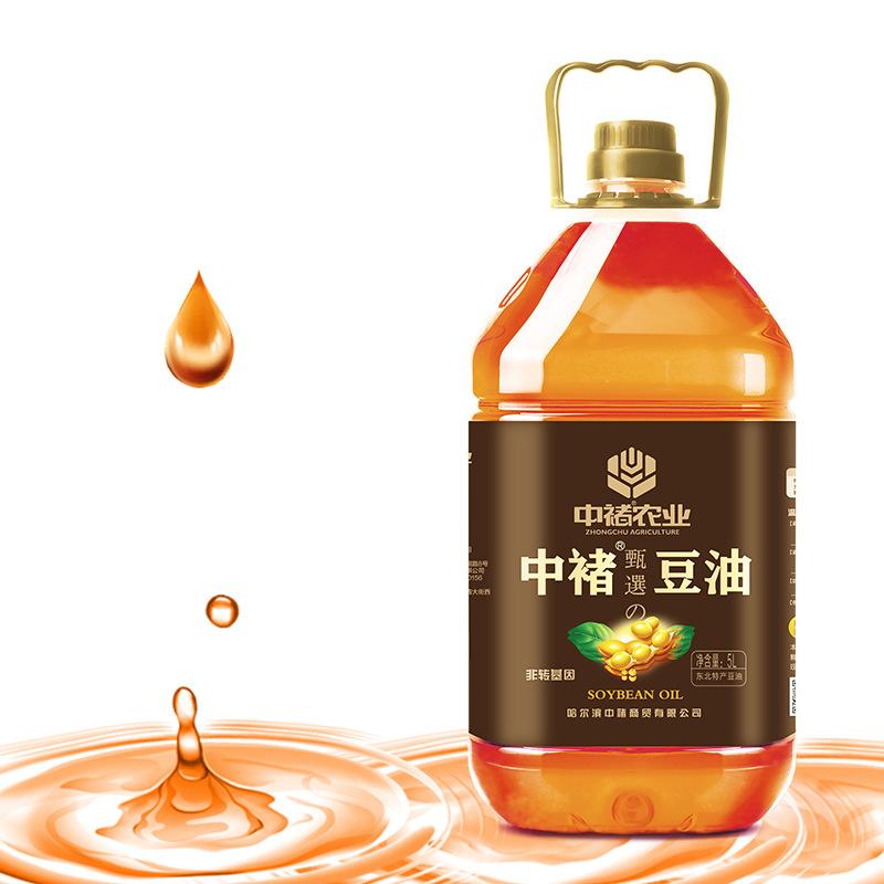 ZHONGZHU NLSX dầu thực vật Dầu đậu nành Zhongchu 5L nhà máy sản xuất dầu thực vật ăn ba cấp không bi